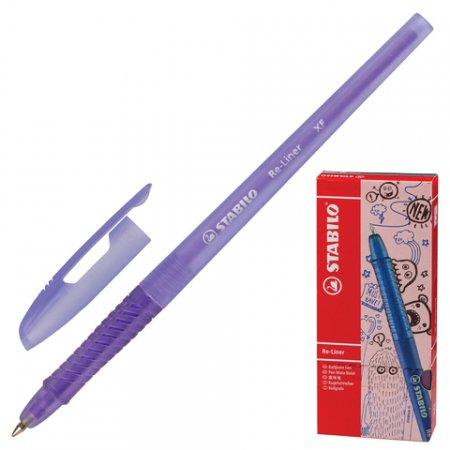 Купить Ручка шариковая Stabilo Фиолетовый, Германия