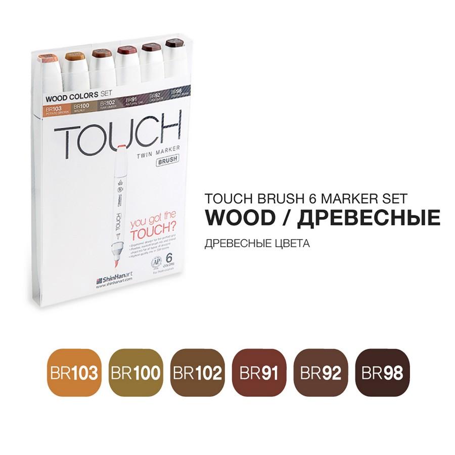Купить Набор маркеров Touch Twin BRUSH 6 цв, древесные тона, ShinHan Art (Touch), Южная Корея