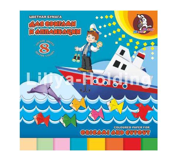 Альбом для оригами и аппликации Лилия Холдинг Морское путешествие 250*250 мм 8 цв, Россия  - купить со скидкой