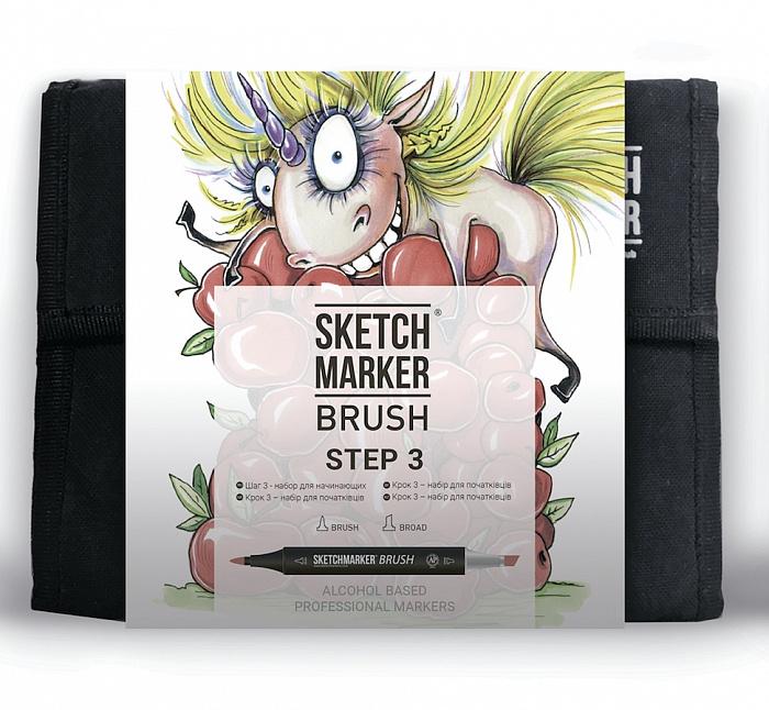 Купить Набор маркеров для начинающих Sketchmarker Brush 36 Step 3- Шаг 3 (36 маркеров+сумка), Япония