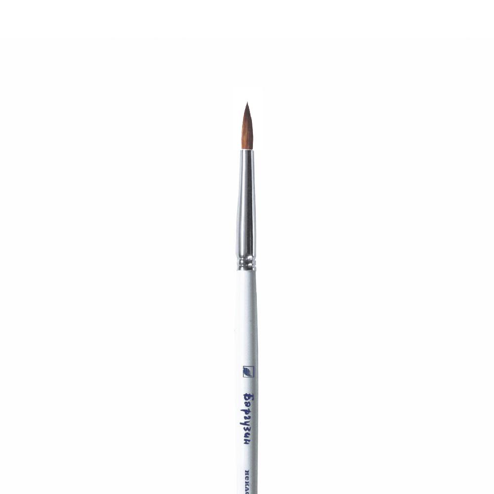 Купить Кисть синтетика №5 круглая Альбатрос Баргузин для миниатюры, короткая ручка, Россия