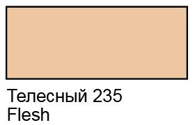 Купить Контур по стеклу и керамике Decola 18 мл Телесный, Россия