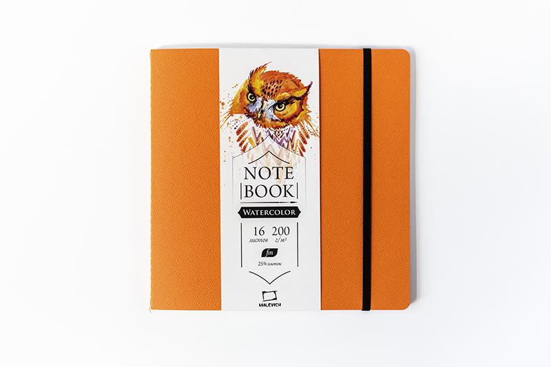 Купить Скетчбук для акварели Малевичъ Shammy orange Fin 21х21 см 16 л 200 г, Россия