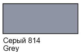 Купить Контур по стеклу и керамике Decola 18 мл Серый, Россия