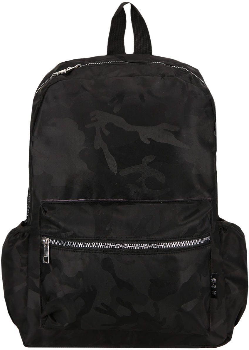 Купить со скидкой Рюкзак ArtSpace Freedom, 40*30*13 см, 1 отделение, 3 кармана