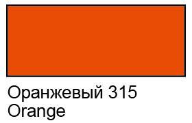 Купить Контур по стеклу и керамике Decola 18 мл Оранжевый, Россия