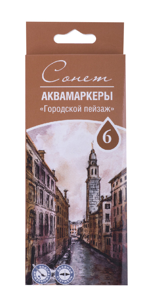 Купить Набор аквамаркеров Сонет Городской пейзаж, 6 цветов, Россия