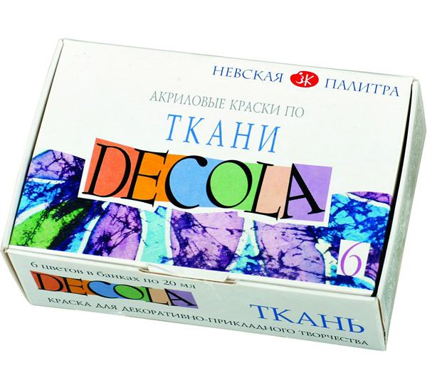 Купить Набор акриловых красок по ткани Decola 6 цв 20 мл, Россия