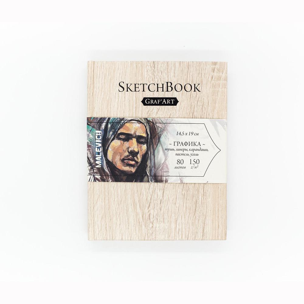Купить Скетчбук для графики Малевичъ GrafArt Light Wood 14, 5х19 см 80 л 150 г, Россия