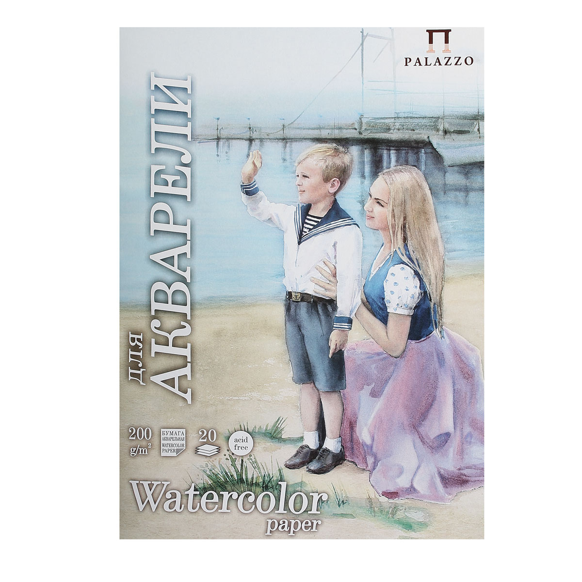 Купить Папка для акварели Лилия Холдинг Морячка А2 20 л 200 г, цвет бумаги молочный, Россия