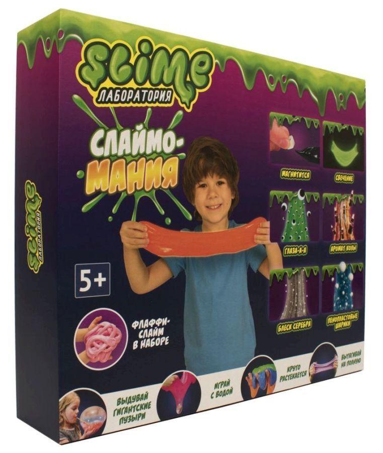 Купить Игрушка Slime Большой набор для мальчиков Лаборатория 300 г, Россия