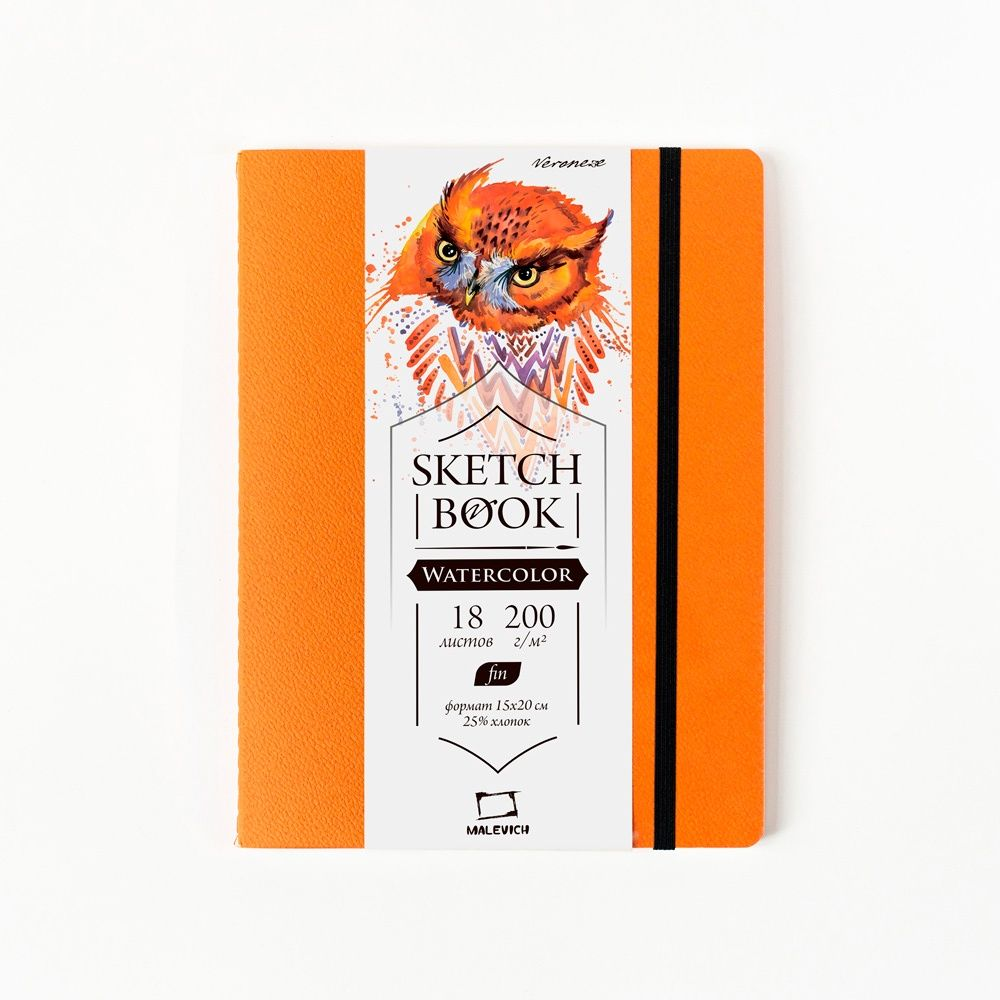 Купить Скетчбук для акварели Малевичъ Shammy orange Fin 15х20 см 18 л 200 г, Россия