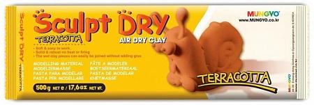 """Глина для моделирования Mungyo """"Sculpt Dry"""" 500 г террракотовая"""