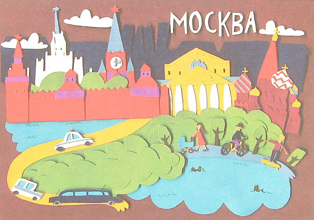 Купить Открытка Карта Москвы , Подписные издания, Россия