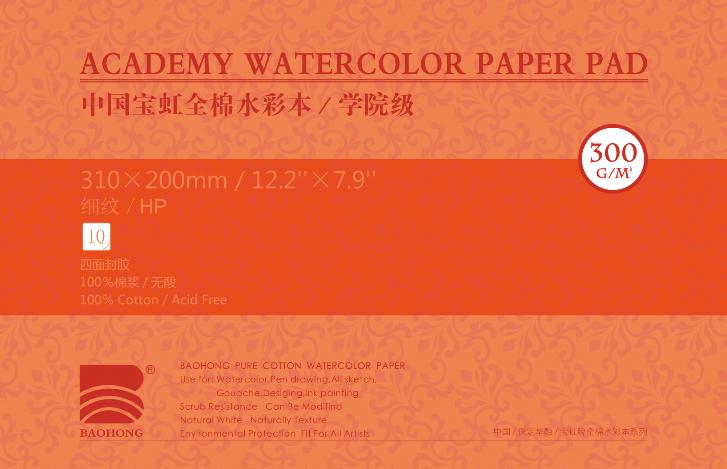Купить Альбом-склейка для акварели Baohong 20х31 см 10 л 300 г, хлопок, мелкозернистая, Китай