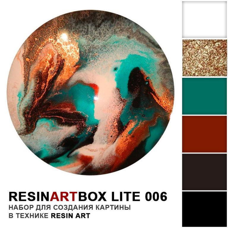 Набор для создания картины из эпоксидной смолы ResinArtBox LITE 006 , Франция  - купить со скидкой