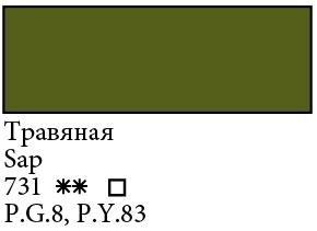 Купить Масло Сонет 120 мл Травяная, Невская Палитра, Россия