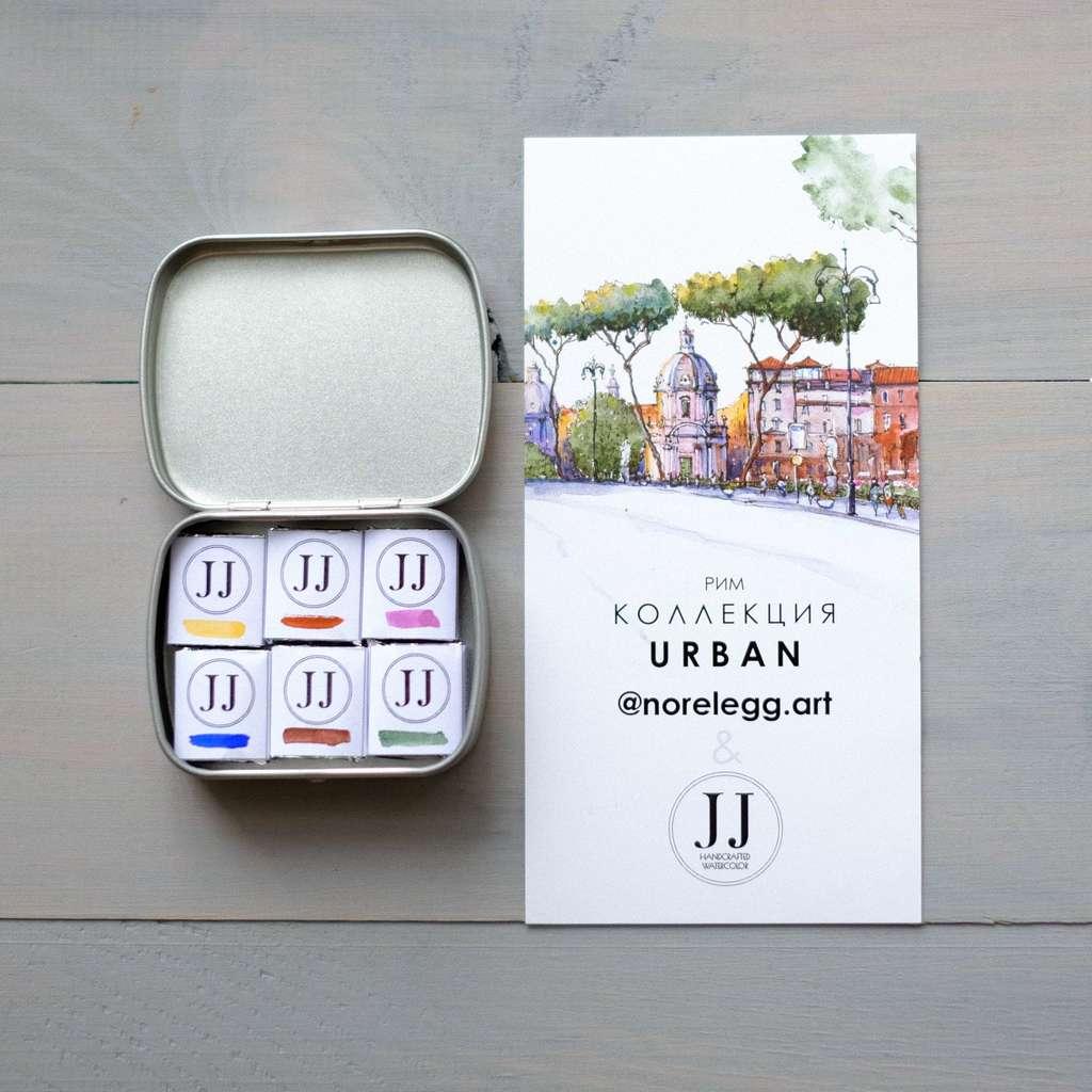"""Набор акварели """"JJ Watercolor"""" Коллекция URBAN """"Rome"""" 6 цв. в кюветах, металлическая коробка"""