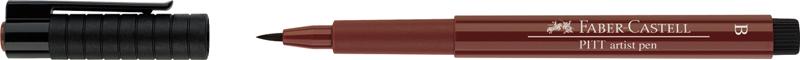 """Ручка капиллярная Faber-Castell """"Pitt artist pen"""" B, каштановый"""
