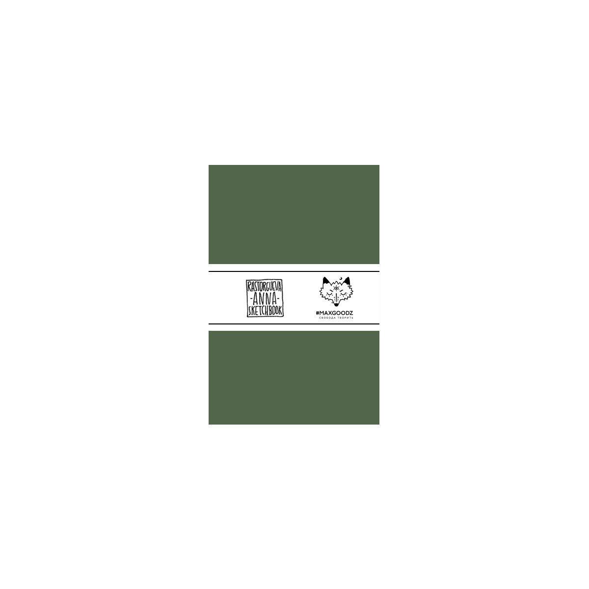 Купить Скетчбук для маркеров Maxgoodz Pocket Marker А6, 20 л, 220 г Болотный, Россия