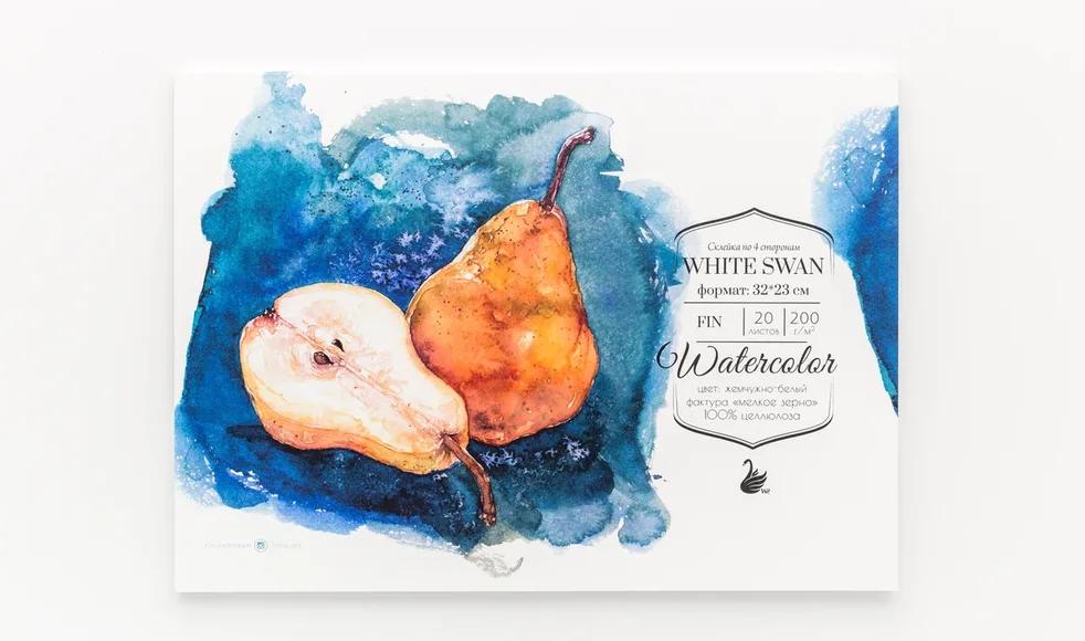 Купить Склейка для акварели White Swan , Fin, 200 г/м2, 32х23 см, 20 л, Малевичъ, Китай