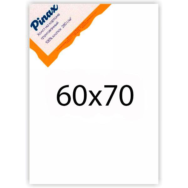 Купить Холст грунтованный на картоне Pinax 280 г 60x70 см, Китай