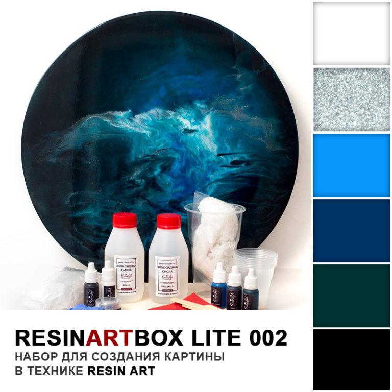 Купить Набор для создания картины из эпоксидной смолы ResinArtBox LITE 002 , Франция