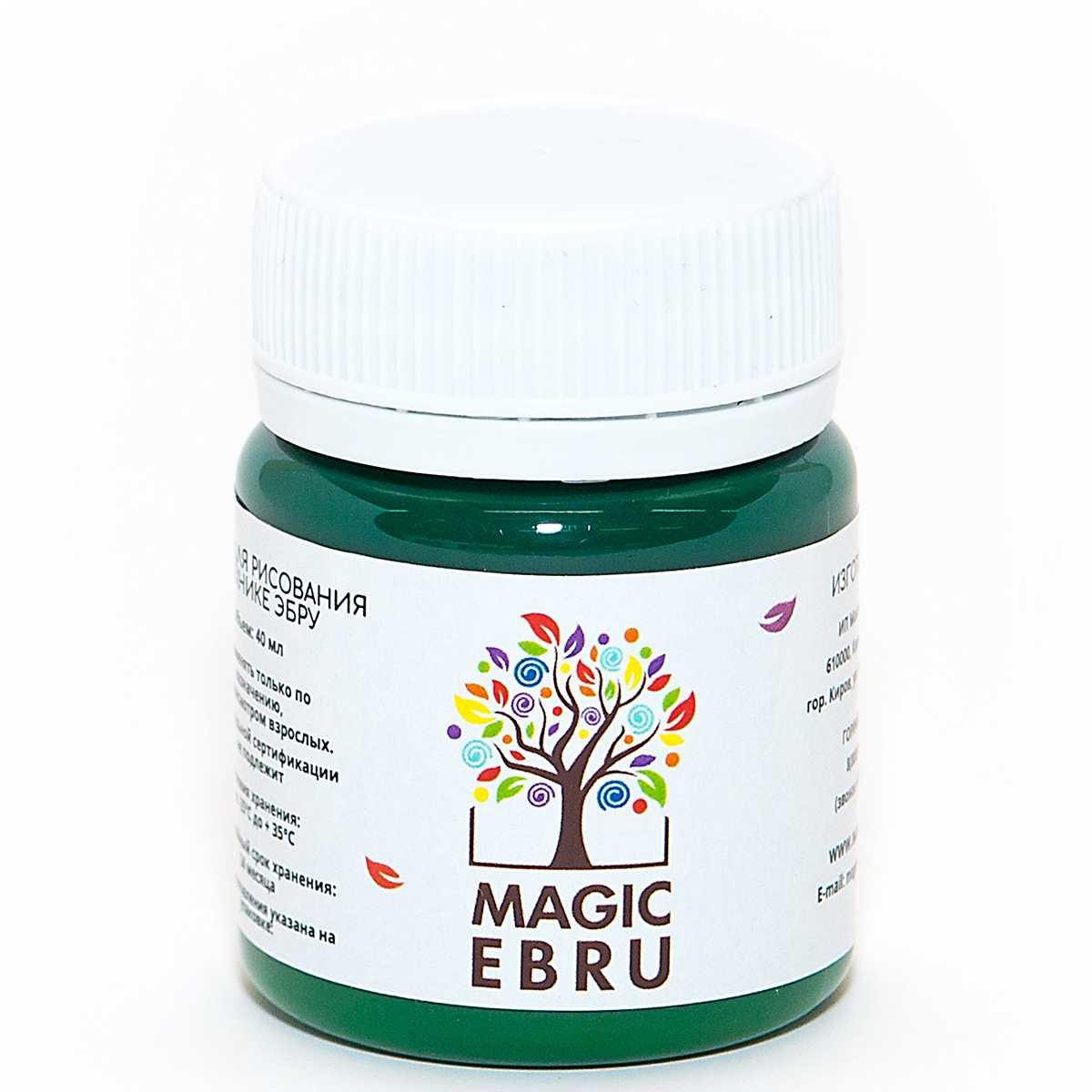 Купить Краска Magic EBRU 40 мл, зеленая, Россия