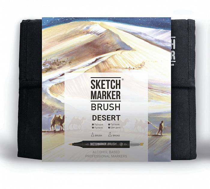 Купить Набор маркеров Sketchmarker Brush 36 Desert Set- Пустыня (36 маркеров+сумка органайзер), Япония
