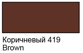 Купить Контур по стеклу и керамике Decola 18 мл Коричневый, Россия