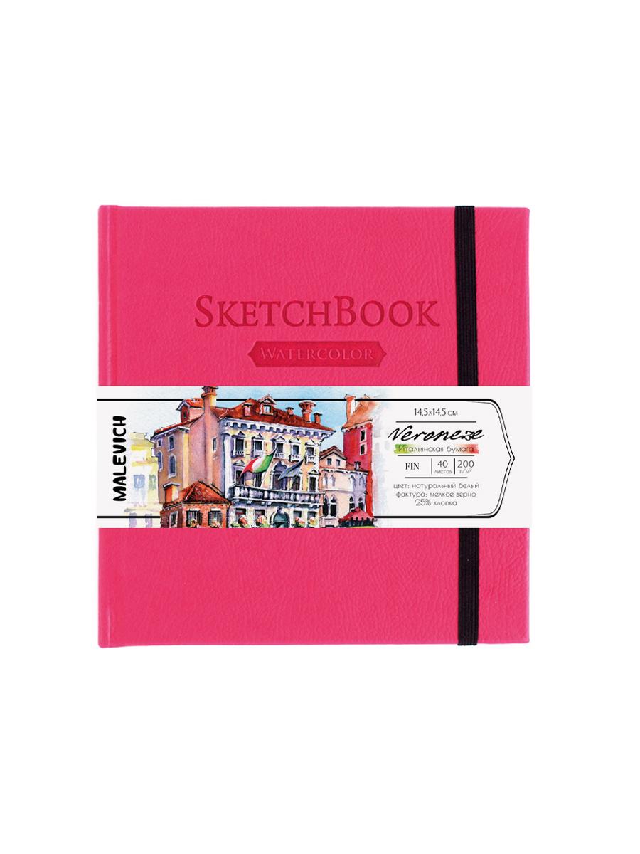 Купить Скетчбук для акварели Малевичъ Veroneze 14, 5х14, 5 см 40 л 200 г розовый, Китай