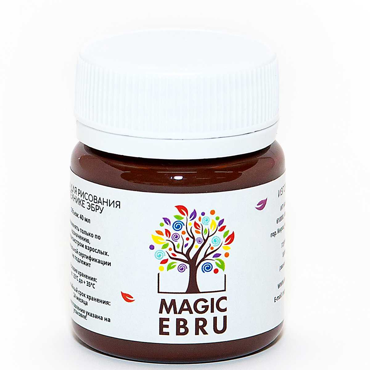 Купить Краска Magic EBRU 40 мл, коричневая, Россия