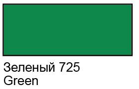 Купить Контур по стеклу и керамике Decola 18 мл Зеленый, Россия