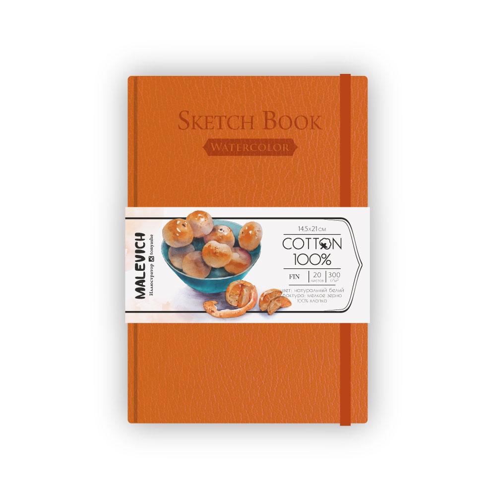 Купить Скетчбук для акварели Малевичъ 14, 5х21 см 20 л 300 г, оранжевый, Россия
