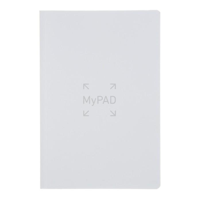 Купить Блокнот в линейку Fabriano MyPad 20х13, 5 см 48 л 85 г, обложка белая, Италия