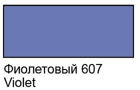 Купить Контур по стеклу и керамике Decola 18 мл Фиолетовый, Россия