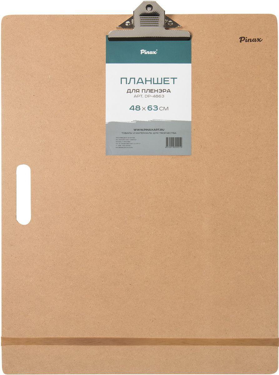 Планшет клипборд 48х63 см с удерживающей резинкой и клипсой, Pinax, Китай  - купить со скидкой