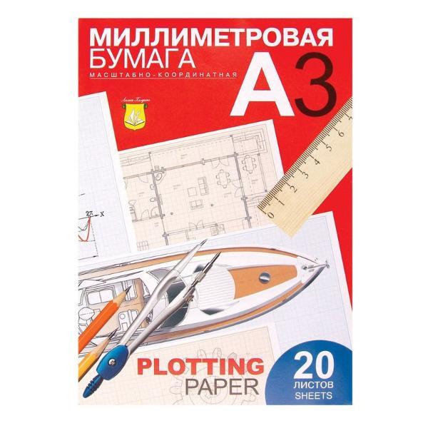 Купить Бумага миллиметровка А3 20 л Планшет, Лилия Холдинг, Россия