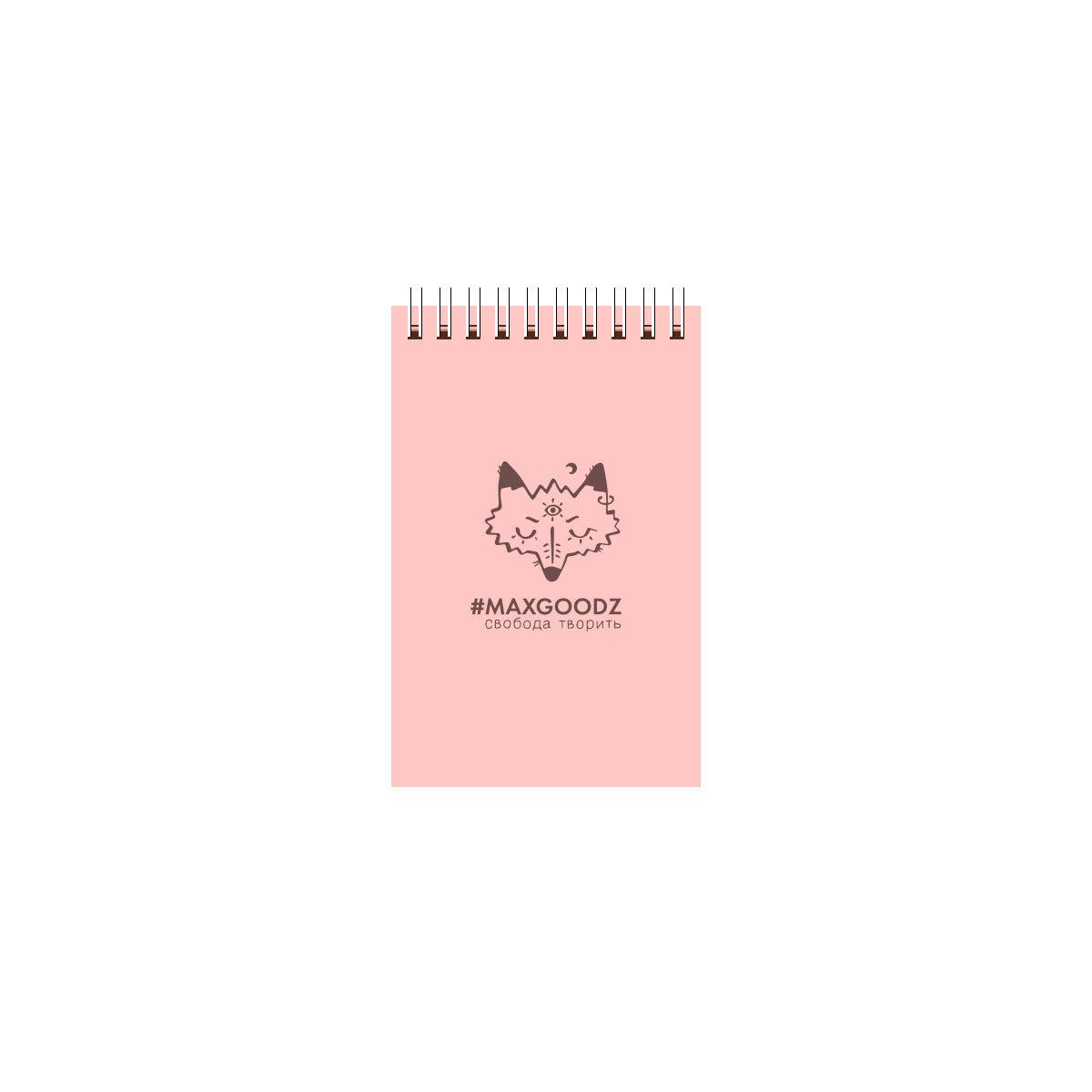 Купить Скетчбук на пружине Maxgoodz Aqua Mini А6 26 л 230 г Нежно-розовый, Россия
