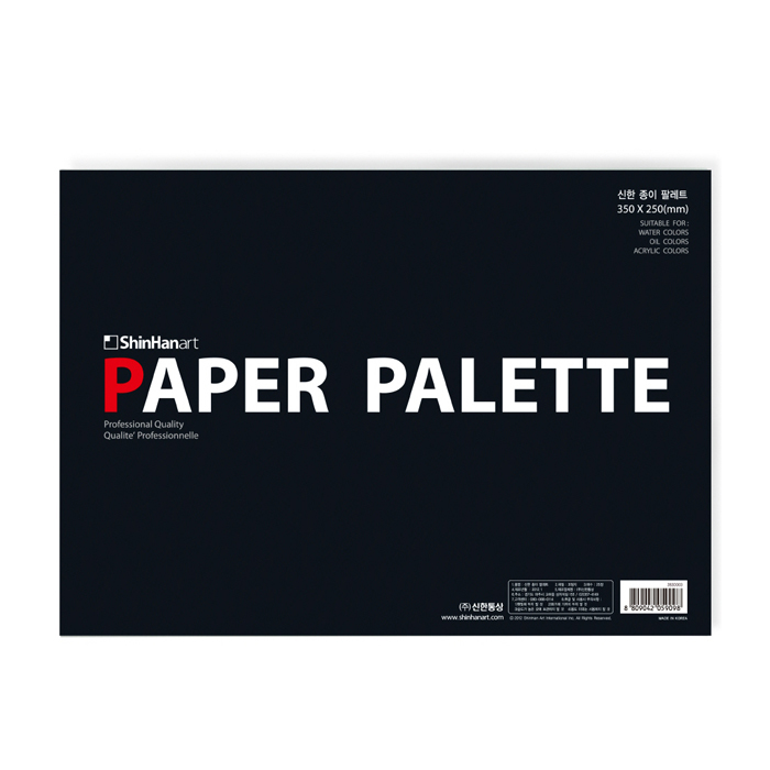 Купить со скидкой Палитра бумажная ShinHanart Korean 25 л 355х250х5 мм