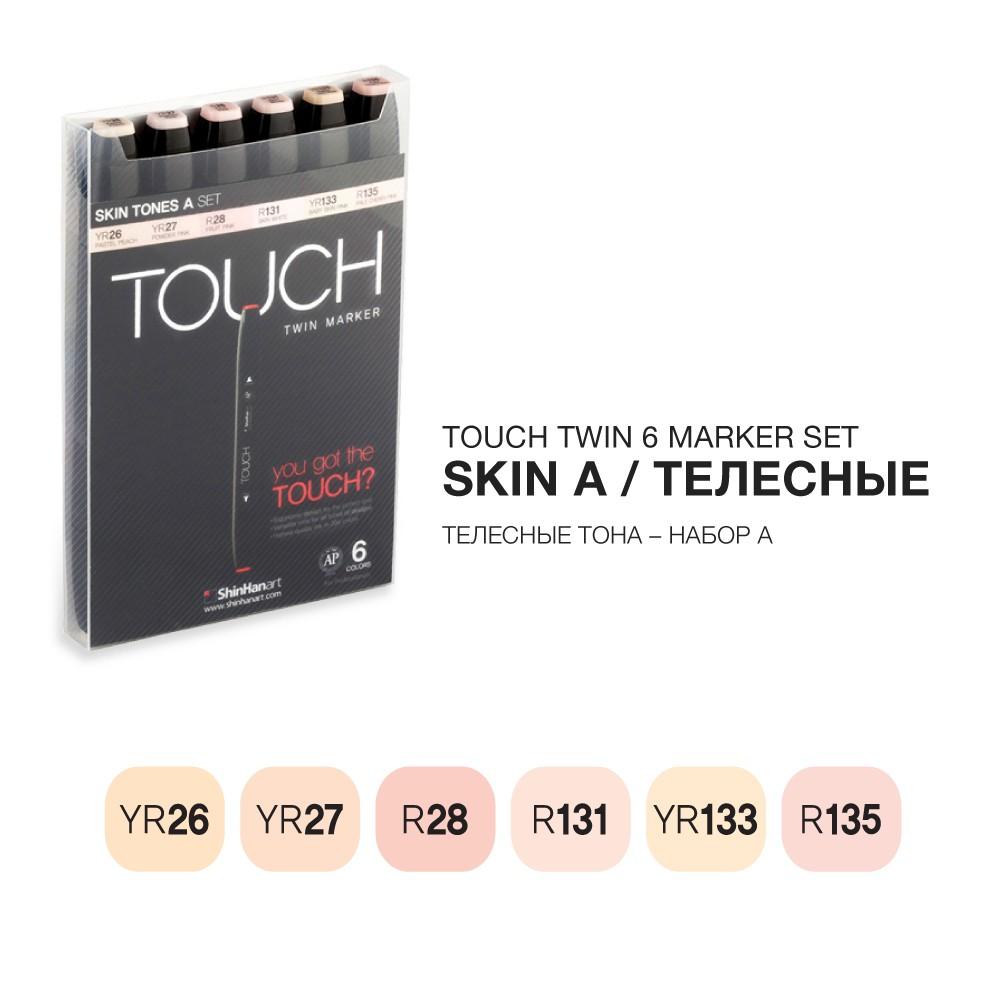 Набор маркеров Touch Twin 6 цв, телесные тона, ShinHan Art (Touch), Южная Корея  - купить со скидкой