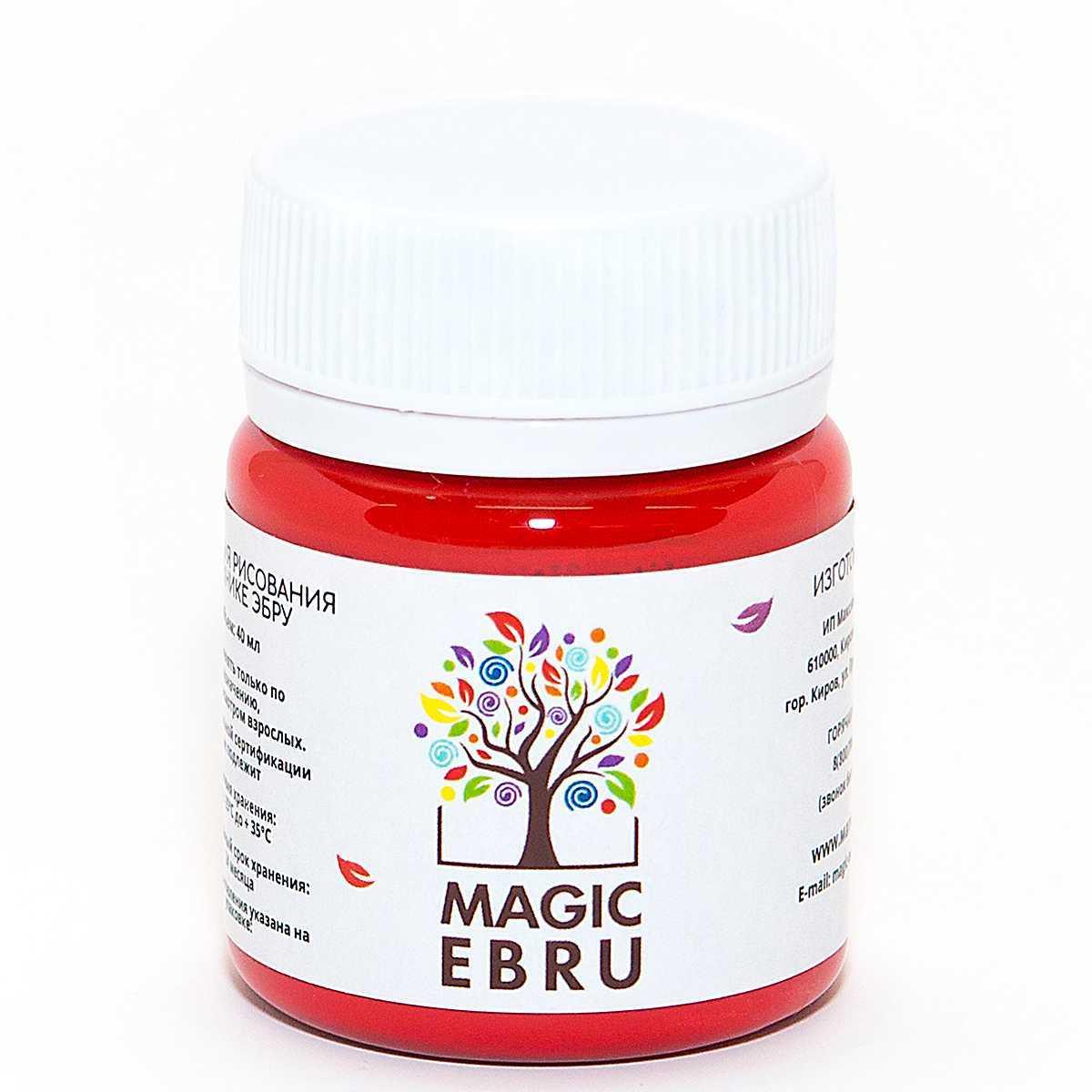Купить Краска Magic EBRU 40 мл, красная, Россия