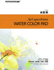 Альбом для акварели Potentate Watercolor Pad (Midium Surface) 16 л 300 г